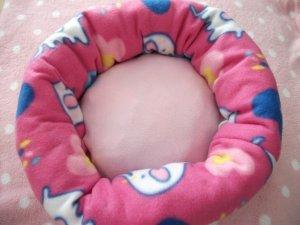 Pet Donut Bed